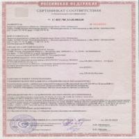 ПОЖАРНАЯ БЕЗОПАСНОСТЬ (РОССИЯ)